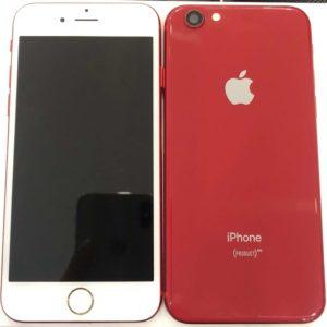 iPhone 6 Lên Vỏ 8 Đỏ